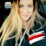 Albina Butramenkova